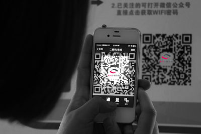 Microcred China met WeChat à contribution
